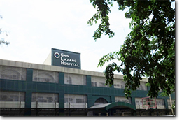 フィリピンのWHO西太平洋事務所やサンラザロ病院などを訪問