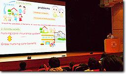 台湾・台北医科大学看護学部の研修プログラムに参加